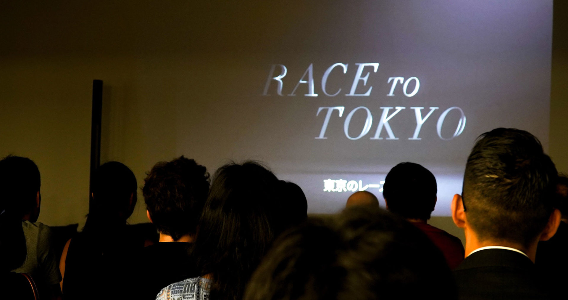 "First public screening of documentary ""Race to Tokyo"""